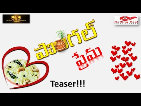 Pongal Prema Teaser | Short Film | SEVENTH HILL ENTERTAINMENT | ROLLING REEL ENTERTAINMENT