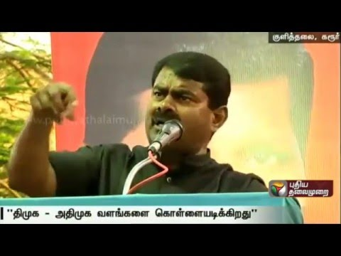 Both-ADMK-DMK-parties-were-allowed-private-companies-to-cut-the-granite-and-fetch-the-river-sand