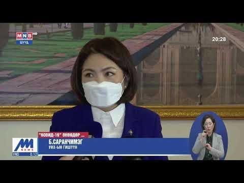 Монгол-Энэтхэгийн парламентын бүлгийн дарга Б.Саранчимэг хандивыг Элчин сайдад хүлээлгэн өглөө