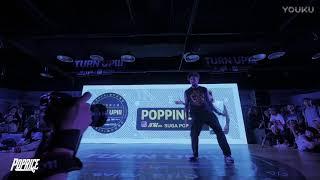 Sugar Pop – Turn up vol.3 Judge Show