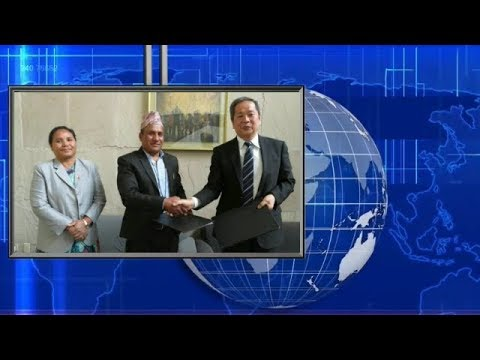 (Japan community News | 13 March 2018 | Vision Nepal Television - Duration: 11 minutes.)