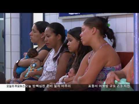 [다시보는 2016] 미국편 12.29.16 KBS America News