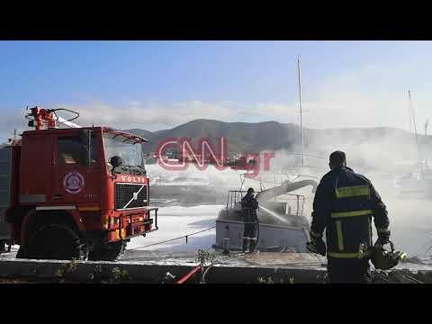 Video - Φωτιά σε σκάφος στη Μαρίνα Γλυφάδας