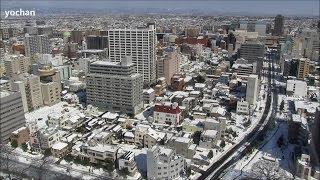 Takasaki Japan  city pictures gallery : Snow scenes - under heavy snow.View of Takasaki City (Gunma, JAPAN) 大雪・積雪した高崎市街地