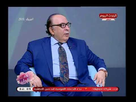 العرب اليوم - شاهد: رد فعل غير متوقع من مذيعة قناة