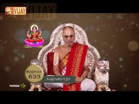 Lakshmi-Sahasaranaamam-06-24-16