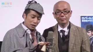 Hi-Hi/『シャーロック・ホームズ シャドウ ゲーム』ブルーレイ&DVDリリース記念イベント