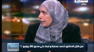 مصر الجديدة - السيدة لبنى علما أحد ضحايا محاولات السرقة على محور 26 يوليو ورسالة لرئيس الجمهورية