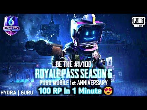 Season 6 Is Dope Bois | Pubg Mobile Live | Gaming Guru