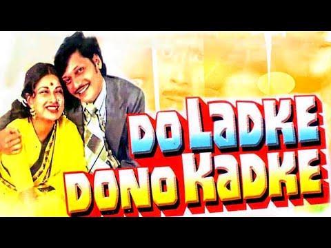 Do Ladke Dono Kadke (1979) Full Hindi Movie | Amol Palekar, Asrani, Moushmi Chatterjee