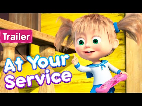 Masha and the Bear 🤖 At Your Service 👘  (Trailer)  New episode on October 2nd ! 🎬