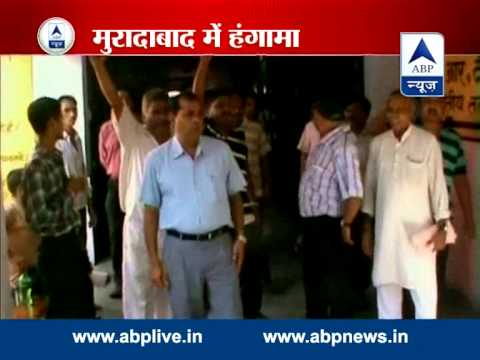 Doctors on strike in Moradabad 30 August 2014 02 PM