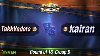 하스스톤 인벤 토너먼트 2016 16강 2일차 TakkVaders vs Kairan