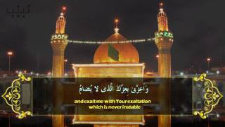 Sunday - Dua and Ziyarat