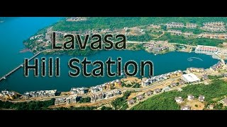 Lavasa India  city pictures gallery : A trip to lavasa Hillstation | Pune | Maharashtra | Amazing Short film