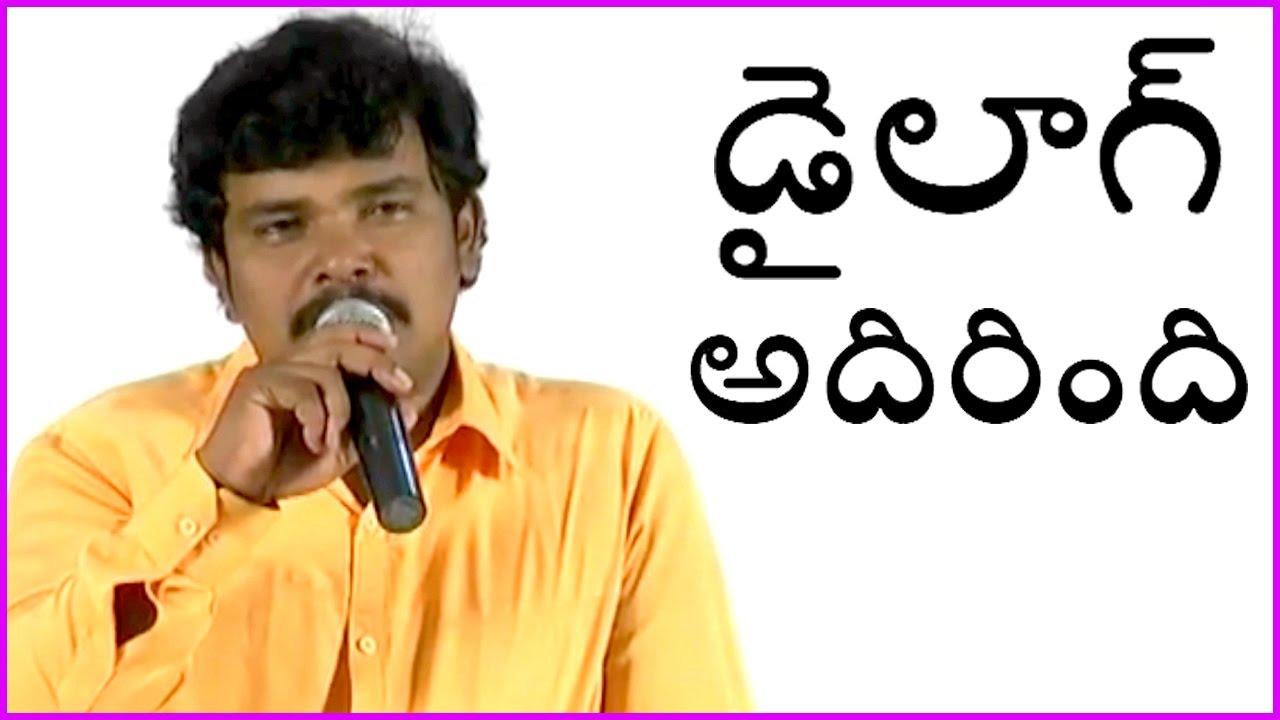 Sampoornesh Babu Live Performance - Non Stop Dialogue Delivery | Kobbari Matta Movie