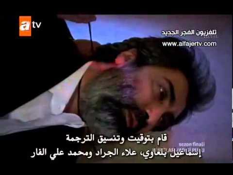 موت علمدار - موت مراد علمدار في وادي الذئاب الجزء السابع.