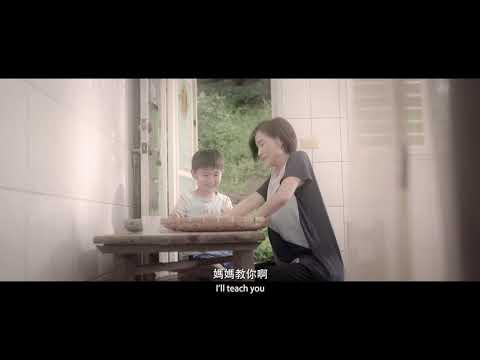 2017客劃時代培訓校園組-第二名【洄游】