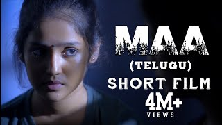 MAA IN Telugu - Short Film  Ondraga Originals Sarjun KM   Sundaramurthy KS