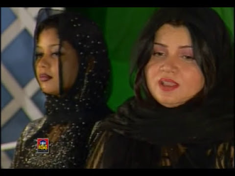 Video Abida Khanam - Ya Muhammad Noor E Mujassim - Shah E Madina - 2002 download in MP3, 3GP, MP4, WEBM, AVI, FLV January 2017