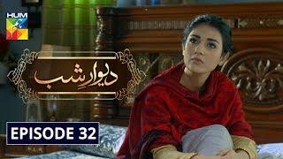 Deewar e Shab Episode 32 HUM TV Drama 18 January 2020