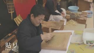 手技TEWAZA「丸亀うちわ」