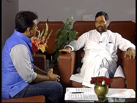 Exclusive interview with Food Min Ram Vilas Paswan 15 September 2014 11 PM