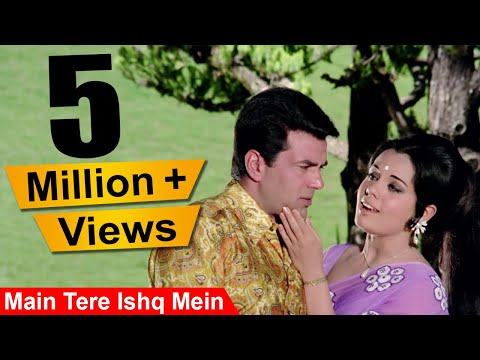 Video Main Tere Ishq Mein: Loafer HD Song : Mumtaz, Dharmendra, Lata Mangeshkar download in MP3, 3GP, MP4, WEBM, AVI, FLV January 2017