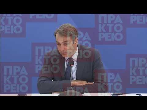Σύσκεψη της Νέας Δημοκρατίας για τη διαχείριση των απορριμμάτων