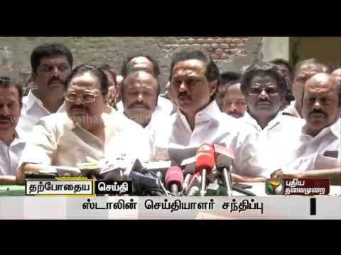 Live-Stalin-talks-about-farmers-protest-across-TN