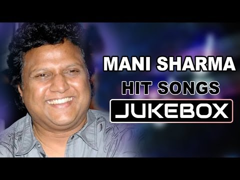 Music Director Mani Sharma Latest Hit Songs || Jukebox || Birthday Special