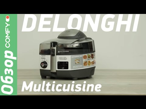 Фото - Мультиварка Delonghi FH1394 Multicuisine