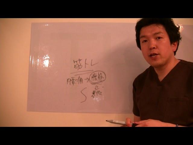 【神戸市 西区 腰痛】腹筋運動で腰痛は改善するのか?