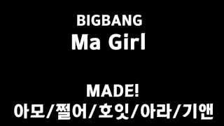 BIGBANG - Ma Girl (Covered by MADE!)