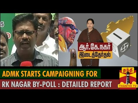RK Nagar By-Poll   Detailed Report 04-06-2015