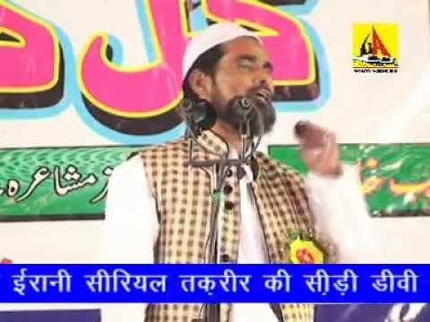 Video Naat Sharaf Nanparvi-ALL INDIA MUSHAIRA, JAGANPUR FAIZABAD download in MP3, 3GP, MP4, WEBM, AVI, FLV January 2017