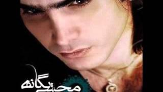 Nafas Borideh (ft Farzad Farzin&Mohsen Chavoshi)- Mohsen Yeganeh