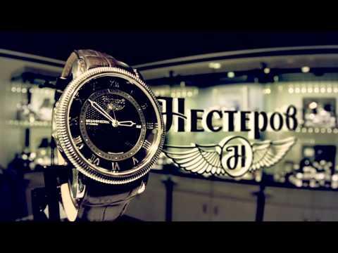 Швейцарские часы Tissot. Оригиналы. Купить часы Tissot в