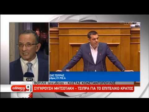 Α.Τσίπρας: Έλλειψη σεβασμού της κυβέρνησης στους θεσμούς και τη συνέχεια του Κράτους|06/08/19|ΕΡΤ