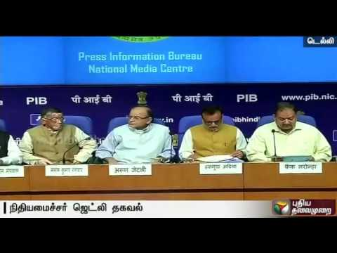 With-the-implementation-of-GST-prices-of-some-items-are-expected