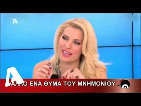 Ελληνοφρένεια τιβί 16-11-2015