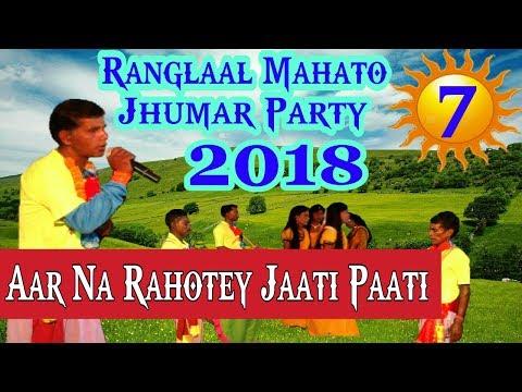 Aar Na Rahotey Jaati Paati RMJP (Kuludih) 2018 Jhumar Clip - 07