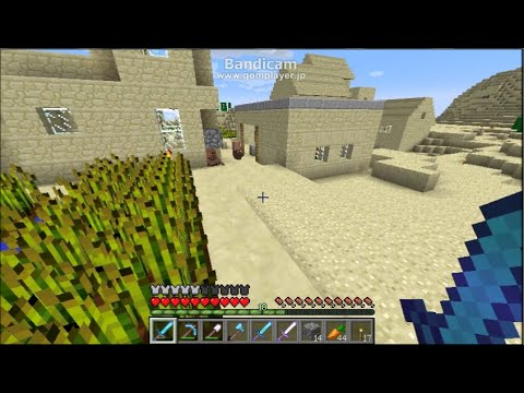 【Minecraft】自由気ままにマインクラフト2 ゆっくり実況 part40