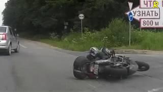 Сегодня стал свидетелем ДТП с участием мотоцикла и автомобиля BMW. Выкладываю видео с моего видеорегистратора. Смотрим.Покупаете в Интернет? Экономьте деньги c кэшбек-сервисами: http://goo.gl/uyqR95 или http://bit.ly/2nVVl5WПодписывайтесь на группу!Facebook: http://fb.me/gadgetsobzorВконтакте: https://vk.com/club129351220OK: https://ok.ru/group/55251755335701Twitter: https://twitter.com/AlejandrEsquireПонравилось видео? Поддержи канал: Сбербанк/Visa/Mastercard: http://yasobe.ru/na/gopmp; Яндекс.Деньги: 41001885617243; Qiwi: https://goo.gl/jfXXFp;