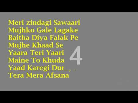 Video KARAOKE-Tere jaisa yar kahan download in MP3, 3GP, MP4, WEBM, AVI, FLV January 2017