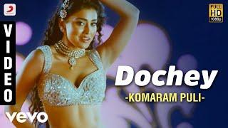Video Komaram Puli - Dochey Video | A.R. Rahman | Pawan Kalyan download in MP3, 3GP, MP4, WEBM, AVI, FLV January 2017