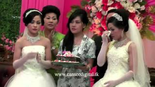 Video Pernikahan unik kembar 3 dan perayaan ulang tahun mereka MP3, 3GP, MP4, WEBM, AVI, FLV Mei 2019