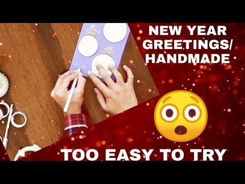 New Year Greeting Card/Handmade greeting cards