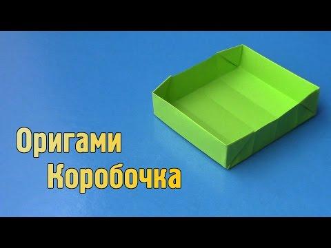 Ящики из бумаги своими руками 87