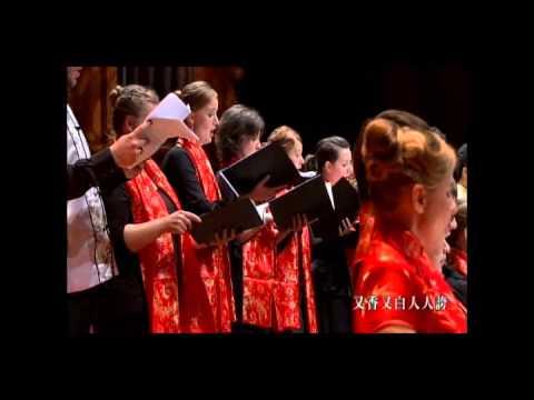 茉莉花-薩克森王朝的璀璨音樂會